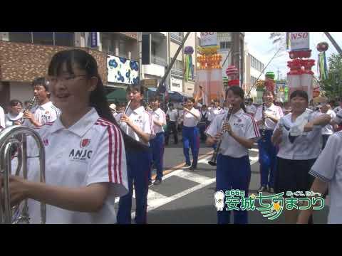 【公式】安城学園高校吹奏楽部パレード