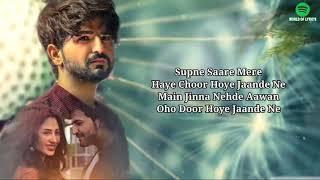 Hosh (LYRIC'S)    Nikk, Mahira Sharma    Punjab   - YouTube