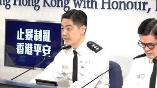 20200102 警方記者會