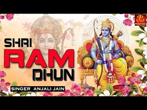 श्री राम जय राम जय जय राम कलयुग केवल नाम अधारा