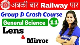 12:00 PM - Group D Crash Course | GS by Shipra Ma