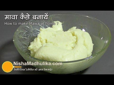 Video How to make Mawa or Khoya at home from milk - Homemade Khoya or Mawa
