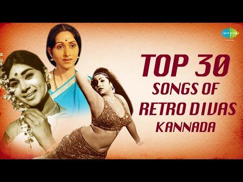 Top 30 Songs of Retro Divas | 80's Kannada Songs | Endendu Ninnanu | Poojisilandhe | Indu Enage
