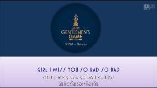 [Karaoke/Thai Sub] 2PM - Never