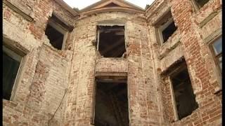 Восстановление дома Урванцова