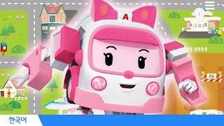 엠버의 브룸스타운 여행   로보카폴리 애니메이션   로보카폴리 TV