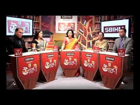 SBIHM Presents ABP Ananda Uttaran-EP-1