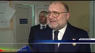 Чеченская делегация выехала в Магнитогорск одной из первых