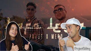 BRADO feat. MERO - Kafa Leyla (Official Video) - Unsere Reaktion