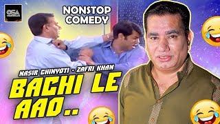 Bachi Le Aao Nasir Chinyoti with Zafri Khan Full Comedy Clip 2020