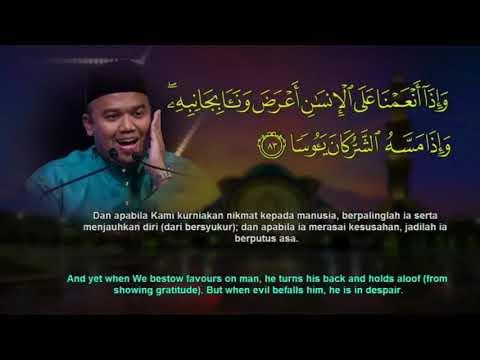 International Al-Quran Recital Assembly 2019 - Abdul Khair Jalil (Malaysia)