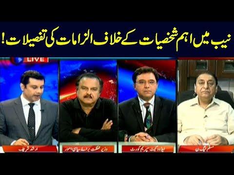 Power Play  Arshad Sharif  ARYNews  8 October 2018