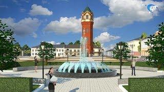 Старая Русса получит 50 млн рублей на реконструкцию знаменитой водонапорной башни