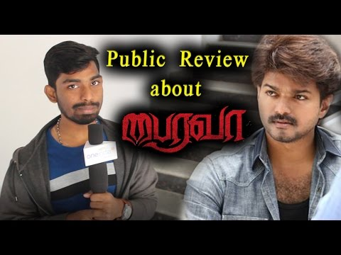 Public review about Bhairava   Bhairava live review - Filmibeat Tamil