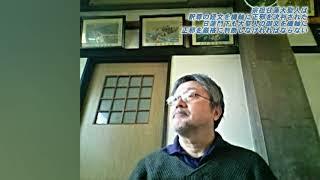[日蓮宗若手僧侶を折伏し日蓮正宗への帰伏を勧める]宗祖日蓮大聖人は釈尊の経文を機軸に正邪を決判された日蓮門下も大聖人の御文を機軸に正邪を厳格に判断しなけれればならない06