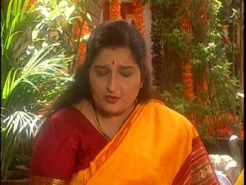Shankar kab honge download mp3 tere song o darshan mere