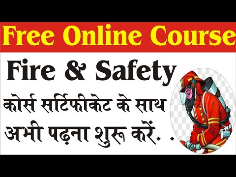 free online fire and safety course in India with certificate - YouTube