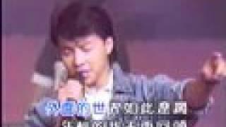 張雨生&姚可傑&邰正宵&張啟娜 烈火青春