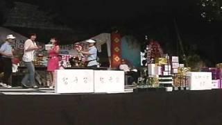 제20회 고덕상장초교 체육대회 노래자랑편 No.3