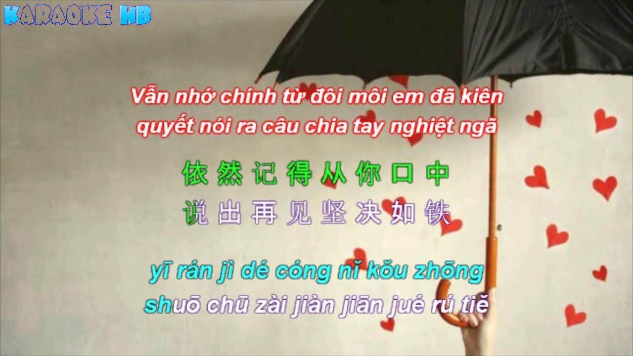 Huang Hun 黄昏 - Phai Dấu Cuộc Tình Nhạc Hoa [ Lyric+Sub ]