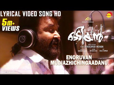 Enoruvan Song - Odiyan - Mohanlal