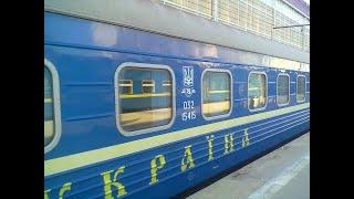 «Украинские железные дороги» объявили о готовности прекратить сообщение с Россией