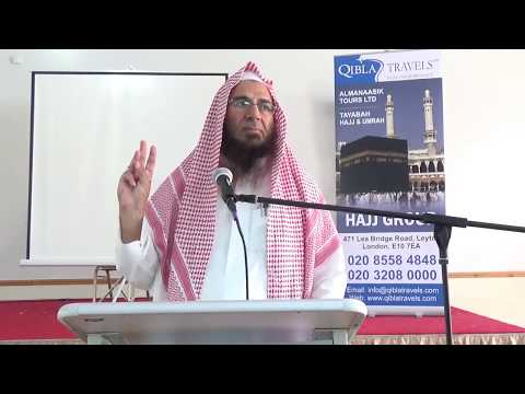 Hajj Seminar in Urdu