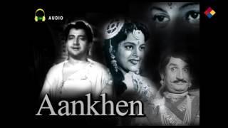 Hum Se Nain Milana | Aankhen 1950 | Shamshad Begum