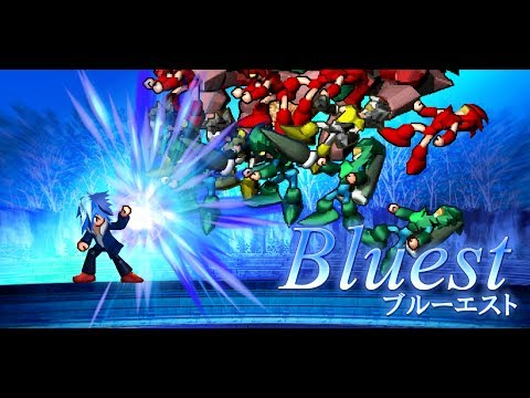 Video of Bluest -Elements-