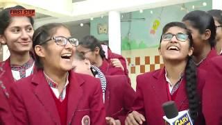 Masti Campus Di ll DAV Public School, Kotkapura ll Garv Punjab ll 2018