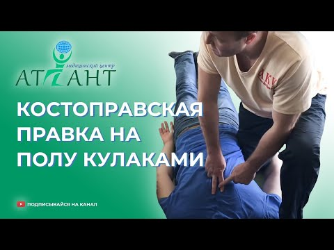 Гимнастика для позвоночника и суставов ног
