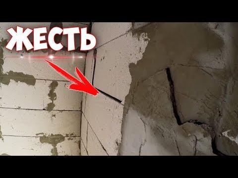 КРЫША РАЗДАВИЛА стены дома из ГАЗОБЕТОНА!!! ПРИЧИНЫ ОШИБКИ???