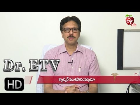 Cancer Hereditary | Dr ETV | 7th August 2019 | ETV Life