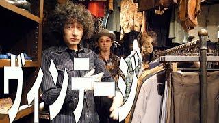 店舗紹介 / YouTuber みのさん【みのミュージック】