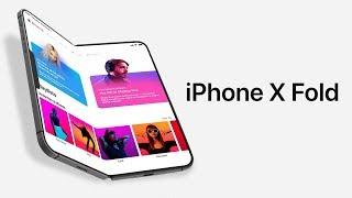 iPhone SE 2 и iPhone X Fold представят совсем скоро