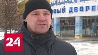 Не то клюшкой, не то рукой: судья получил от Коваленко по голове - Россия 24
