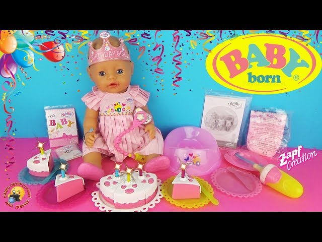 Кукла BABY BORN - ВЕСЕЛЫЙ ДЕНЬ РОЖДЕНИЯ