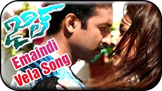Jil Telugu Movie Songs | Emaindi Vela Song Trailer | Gopichand | Raashi Khanna | Ghibran