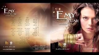 اغاني طرب MP3 Emy Mahma Olt إيمى مهما قلت تحميل MP3