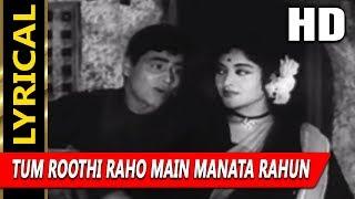 Tum Roothi Raho Main Manata Rahun With Lyrics | Mukesh