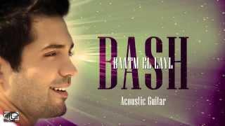 تحميل اغاني Baatm El Layl MP3