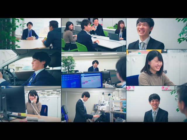 OECグループリクルート動画