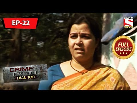 Crime Patrol Dial 100 - ক্রাইম প্যাট্রোল - Bengali - Full Episode 22 - 18th May, 2019