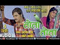 Tota Tota Darad Bada Hota | Mai Re Mai | Superstar Pradeep Pandey