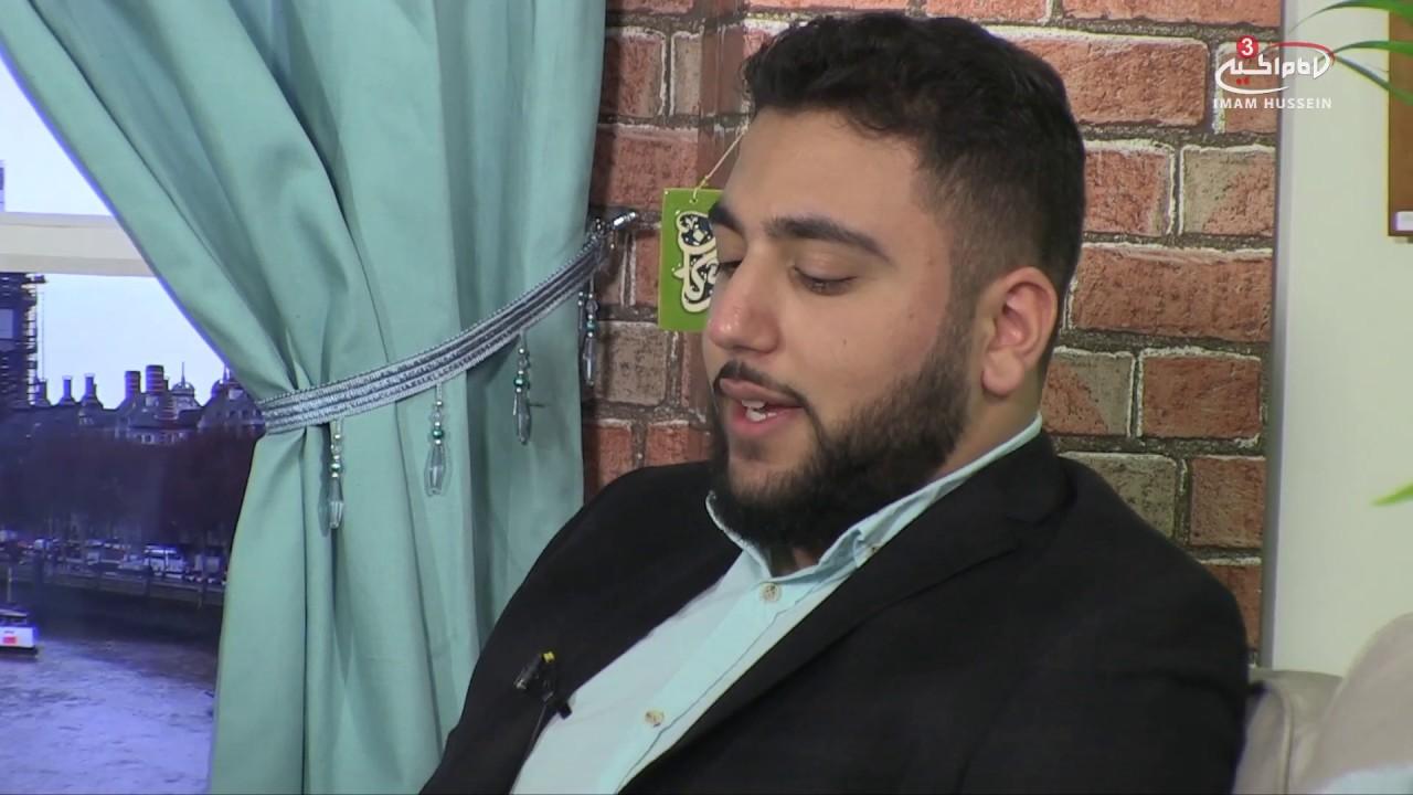 Zeyarat Imam Hassan for Mondays | Episode 3