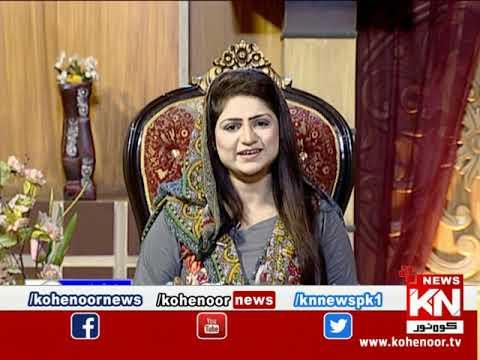 Istakhara 30 July 2020 | Kohenoor News Pakistan