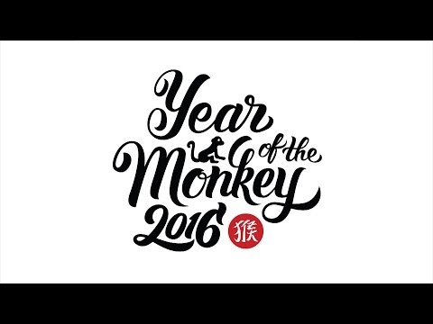 Chinese New Year Message 2016 - Professor Paul Boyle