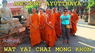 Этот vlog - 7-й фильм о нашем 2-х дневном путешествии своим ходом в Аюттайя из Бангкока. Влог посвящен храму WAT YAI CHAI MONG KHON (Wat Yai Chai Mongkol или Mongkhon Temple) в Аюттайя.  Это один из главных и самых красивых храмов в