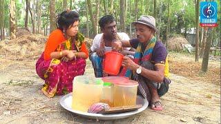 ঝাল মুড়ির ব্যবসা | তার ছেড়া ভাদাইমা | Jhal Murir Babsha | Tar Chera Vadaima | Bangla New Koutuk 2019