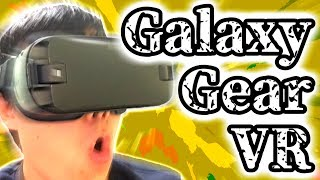【SAMSUNG】Galaxy Gear VR with Controllerがやってきた #2